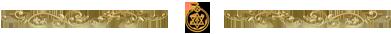 emblem-separator-1
